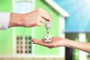 Поможем в оформить,  получить ипотеку