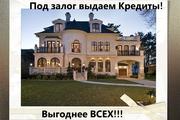 Ипотечный кредит деньги
