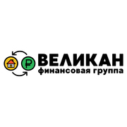 Займ под залог недвижимости в Перми