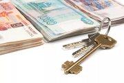 Займ под залог недвижимости без справок